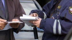 Штрафы за газобаллонное оборудование на автомобилях: как их избежать