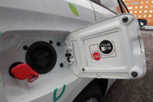 Достоинства перехода на газ